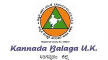 KANNADA BALAGA 30th ANNIVERSARY