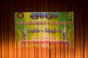 Telugu Association of Reading and Around - Ugadi 2017 UK (1)